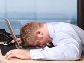 【警惕】长期睡眠不足,真的会变笨