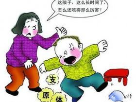 孩子感冒咳嗽老不好,支原体惹的祸!