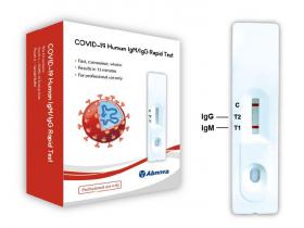【中文说明书】Abnova-新冠病毒IgM-IgG抗体快速自检试剂盒