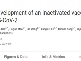 Science:全球首发SARS-CoV-2病毒灭活有效疫苗快速开发
