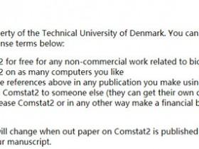 生物膜定量的首选工具:插件Comstat2下载教程来了!