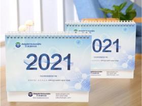 2021年新年未至,福利先到:小艾台历现开始免费申领了!