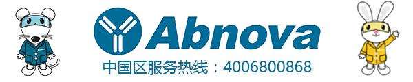 abnova-logo