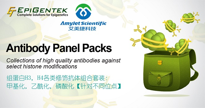 ab-panel-pack