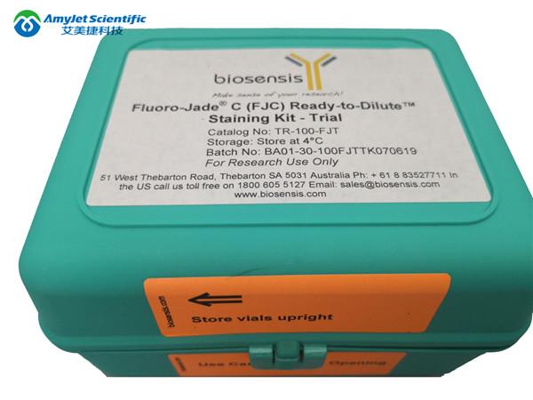 Fluoro-Jade C (FJC) 退化神经元染色试剂盒